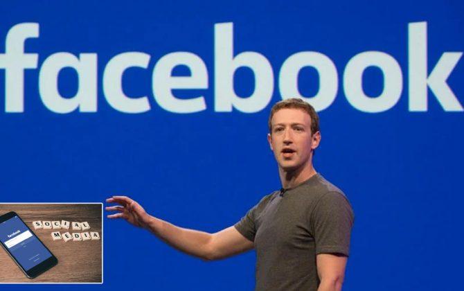 फेसबुक शुरुदेखि नै निलो रंग किन ? मार्क जुकरबर्गको आँखा र फेसबुकको रंगबीच यस्तो छ रोचक सम्बन्ध